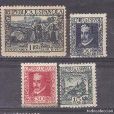 Selos: LL3 -LOPE DE VEGA EDIFIL 690/93 NUEVOS * CON FIJASELLOS. Lote 259044045