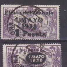Selos: DD35- REPÚBLICA EDIFIL 755 (MARQUILLADO), 761 Y 762 USADOS PERFECTOS. Lote 259045555