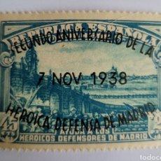 Sellos: SELLO DE ESPAÑA 1938. CARGA DEFENSA HEROICA DE MADRID.. Lote 259061390