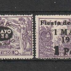 Sellos: ESPAÑA.EDIFIL Nº761 Y 762.FIESTA DEL TRABAJO.NUEVOS.COMPLETA.. Lote 259758010