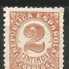 Sellos: ESPAÑA EDIFIL NUM. 678 NUEVO SIN GOMA. Lote 268264544