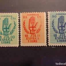Francobolli: AÑO 1938 II ANIVERSARIO DEL ALZAMIENTO NACIONAL SELLOS NUEVOS VALOR DE CATALOGO 32,00 EUROS. Lote 259947620