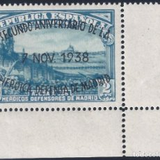Sellos: EDIFIL 789 II ANIVERSARIO DE LA DEFENSA DE MADRID 1938. MNH **. Lote 259996920