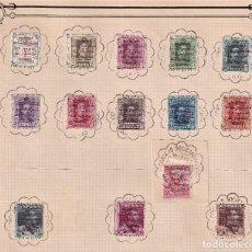 Sellos: SELLOS ESPAÑA: AÑO 1929 EDIFIL Nº 455/468 EN USADO VALOR CATALOGO 169 €. Lote 260018705