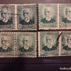 Francobolli: AÑO 1932 PERSONAJES Y MONUMENTOS SELLOS USADOS EDIFIL 665. Lote 260288410