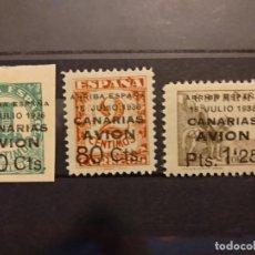 Francobolli: AÑO 1937 ARRIBA ESPAÑA CANARIAS SELLO NUEVO EDIFIL 20-21-22 VALOR DE CATALOGO 16.00 EUROS. Lote 260289135
