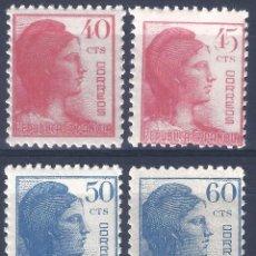 Sellos: EDIFIL 751-754 ALEGORÍA DE LA REPÚBLICA 1938 (SERIE COMPLETA). MNH**. Lote 260320870