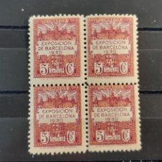 Francobolli: BARCELONA 1929/31. EDIFIL 2 EN BLOQUE DE 4. Lote 260369355