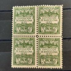 Francobolli: BARCELONA 1929/31. EDIFIL 4 EN BLOQUE DE 4.. Lote 260369420