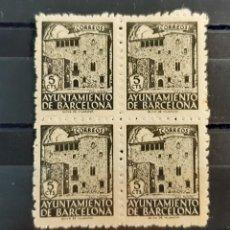 Francobolli: BARCELONA 1943. EDIFIL 46 EN BLOQUE DE 4. Lote 260369575
