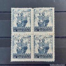 Francobolli: BARCELONA 1943. EDIFIL 50 EN BLOQUE DE 4. Lote 260369660