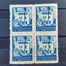 Francobolli: BARCELONA 1945. EDIFIL 65 EN BLOQUE DE 4. Lote 260369760