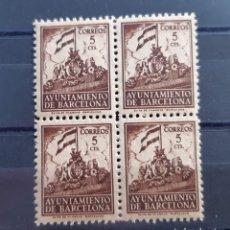 Francobolli: BARCELONA 1940/41. EDIFIL 27 EN BLOQUE DE 4. Lote 260370445