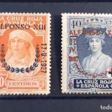 Francobolli: ESPAÑA 1927. EDIFIL 357/358*. NUEVOS CON CHARNELA. Lote 260373035