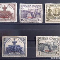 Francobolli: ESPAÑA 1931. EDIFIL 620/629*. 5 VALORES DE LA SERIE NUEVOS CON CHARNELA. Lote 260373710