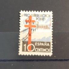 Francobolli: ESPAÑA 1938. EDIFIL 866 CIRCULADO. Lote 260375655