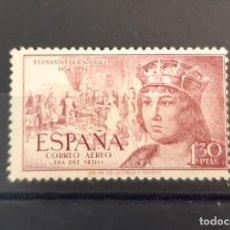 Francobolli: ESPAÑA 1952. EDIFIL 1113**. NUEVO SIN CHARNELA. Lote 260376300