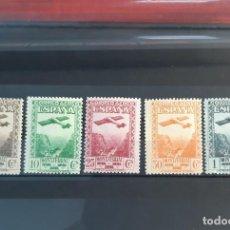 Francobolli: ESPAÑA 1931. EDIFIL 650/654**. NUEVOS SIN CHARNELA. Lote 260378775