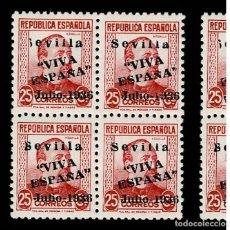 Sellos: 0434(4) GUERRA CIVIL SEVILLA EDIFIL Nº24 VARIEDAD SIN S DE SEVILLA O EXENTO VER. Lote 260417590