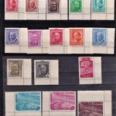 Francobolli: SELLOS ESPAÑA 1936 EDIFIL 695/710 EN NUEVO VALOR CATALOGO 94 € ESQUINA DE PLIEGO IMPECABLE. Lote 260518255