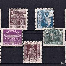 Francobolli: SELLOS ESPAÑA 1943/44 EDIFIL 961*/969* EN NUEVO VALOR DE CATALOGO 68 €. Lote 260521160
