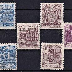 Francobolli: SELLOS ESPAÑA 1944 EDIFIL 974*/982* EN NUEVO VALOR DE CATALOGO 32 €. Lote 260521240