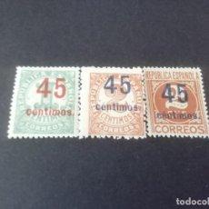 Sellos: 1938 CIFRAS. Lote 260573345
