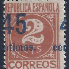 Sellos: EDIFIL 744 CIFRAS. HABILITADO 45 CÉNTIMOS 1938 (VARIEDAD 744HIX...A CABALLO). V.CATÁLOGO: 33 €. MNG.. Lote 260587135