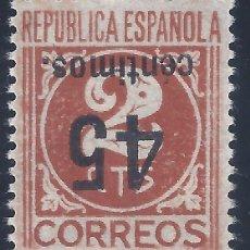 Sellos: EDIFIL 744 CIFRAS. HABILITADO 45 CÉNTIMOS 1938 (VARIEDAD 744HICC INVERTIDA). V.CATÁLOGO: 34 €. MNH**. Lote 260588995
