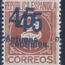 Sellos: EDIFIL 744 CIFRAS. HABILITADO 45 CÉNTIMOS 1938 (VARIEDAD 744HH..INVERTIDA). V.CATÁLOGO: 14 €. MNH**. Lote 260589865