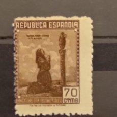 Sellos: AÑO 1939 CORREO DE CAMPAÑA SELLO NUEVO EDIFIL NE 52 VALOR DE CATALOGO 33.00 EUROS. Lote 261142055