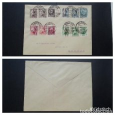 Sellos: ESPAÑA. II REPUBLICA.AÑO 1932.CARTA.. Lote 261267850