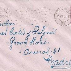 Sellos: II REPÚBLICA ESPAÑOLA. AÑO 1932. CARTA CIRCULADA .. Lote 261271990
