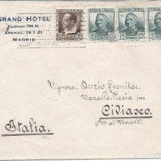 Sellos: ESPAÑA - II REPÚBLICA. AÑO 1935 CARTA CIRCULADA.. Lote 261277025