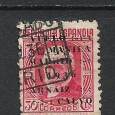 Sellos: ESPAÑA 1936 EDIFIL 741 USADO - 1/29. Lote 261281045