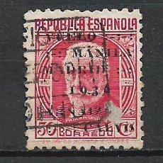 Sellos: ESPAÑA 1936 EDIFIL 741 USADO - 1/29. Lote 261281065