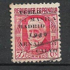 Sellos: ESPAÑA 1936 EDIFIL 741 USADO - 1/29. Lote 261281100