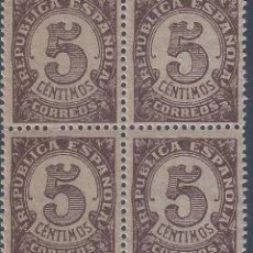 Sellos: EDIFIL 745 CIFRAS 1938 (BLOQUE DE 4). MNH **. Lote 261301930