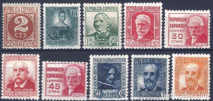EDIFIL 731-740 CIFRA Y PERSONAJES 1936-1938 (SERIE COMPLETA). V. C.: 42 €. MNH ** (SALIDA: 0,01 €). (Sellos - España - II República de 1.931 a 1.939 - Nuevos)