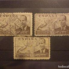 Sellos: AÑO 1939 JUAN DE LA CIERVA SE VENDE 3 SELLOS EN USADOS EDIFIL 883. Lote 261870455