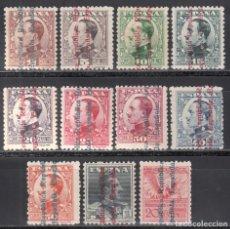 Sellos: ESPAÑA, 1931 EDIFIL Nº 593 / 603 /*/, ALFONSO XIII SOBRECARGADOS REPÚBLICA ESPAÑOLA. Lote 261941500