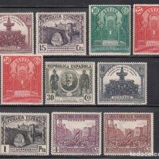Sellos: ESPAÑA, 1931 EDIFIL Nº 604 / 613 /*/ CONGRESO DE L UNIÓN POSTAL PANAMERICANA,. Lote 261942155