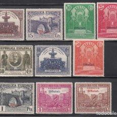Sellos: ESPAÑA, 1931 EDIFIL Nº 620 / 629 /*/ CONGRESO DE L UNIÓN POSTAL PANAMERICANA, OFICIAL.. Lote 261943160
