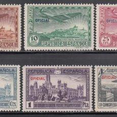 Sellos: ESPAÑA, 1931 EDIFIL Nº 630 / 635 /*/ CONGRESO DE L UNIÓN POSTAL PANAMERICANA, OFICIAL.. Lote 261943445