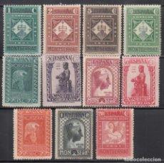 Sellos: ESPAÑA,1931 EDIFIL Nº 636, 637, 638, 639, 640, 641, 642, 643, 645, 646, 649,CENTENARIO DE MONTSERRAT. Lote 261944205