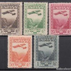 Sellos: ESPAÑA, AÉREOS.1931 EDIFIL Nº 650 / 654 /*/ CENTENARIO DE MONTSERRAT. Lote 261944950