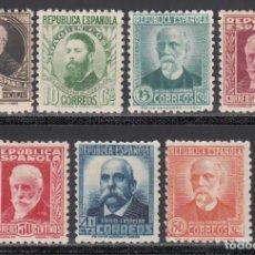 Sellos: ESPAÑA, 1931-1932 EDIFIL Nº 655 / 661 /*/ PERSONAJES, CON NÚMERO DE CONTROL AL DORSO.. Lote 261964985