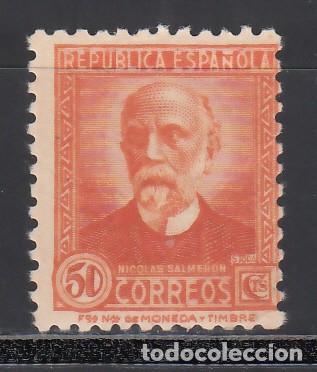 ESPAÑA, 1931-1932 EDIFIL Nº 661N /*/ MUESTRA, NUMERACIÓN A000,000 EN EL REVERSO. (Sellos - España - II República de 1.931 a 1.939 - Nuevos)