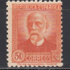 Sellos: ESPAÑA, 1931-1932 EDIFIL Nº 661N /*/ MUESTRA, NUMERACIÓN A000,000 EN EL REVERSO.. Lote 261965260