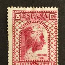 Francobolli: ESPAÑA N°642 MNG(*) FOTOGRAFÍA REAL. Lote 261966275